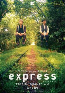 express_p.jpg